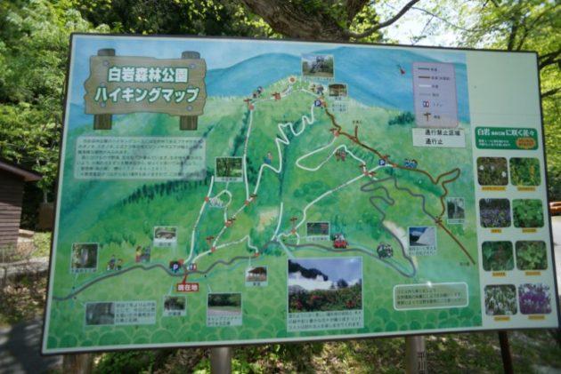 白岩森林公園の案内図