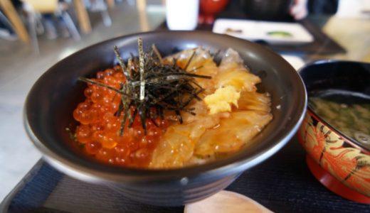 食事処地魚屋たきわでプリプリ新鮮な平目ヅケ丼食べましょう。(鰺ヶ沢町)