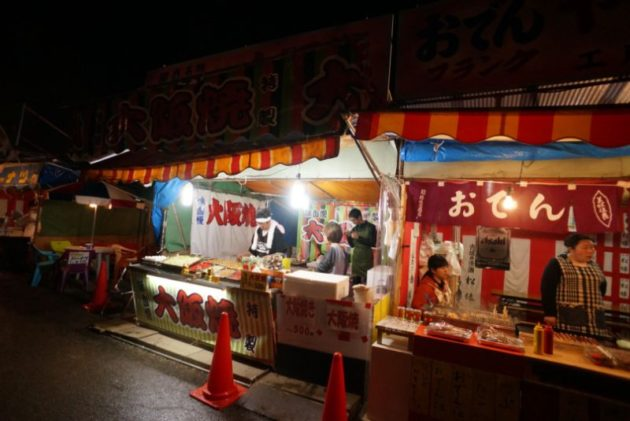 弘前さくらまつり2019大阪焼店舗