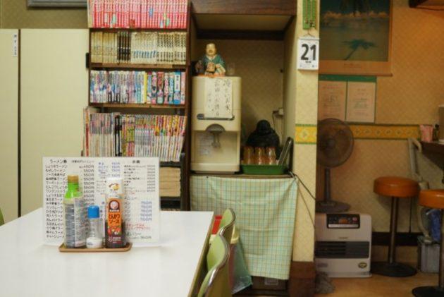 笑福亭の店内2