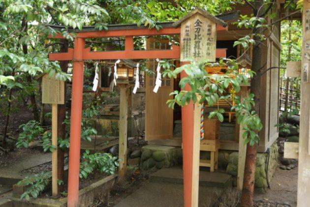大崎八幡宮の金比羅社