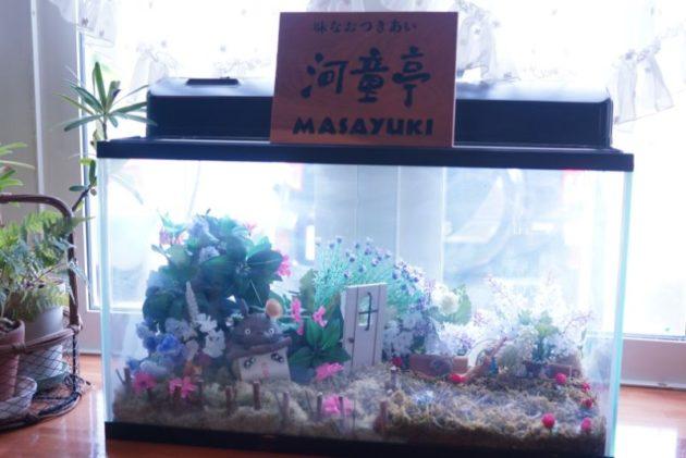 河童亭MASAYUKIの店内3