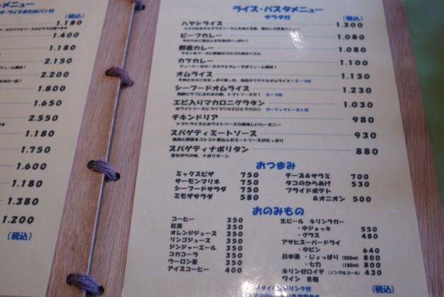 河童亭MASAYUKIのメニュー2