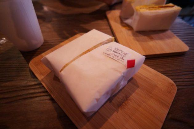 良粟商號の炭焼鶏肉玉子チーズ