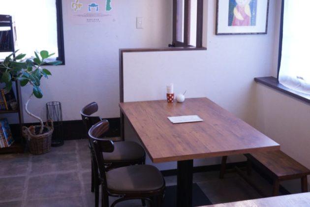 カレーとコーヒー Kingの店内3