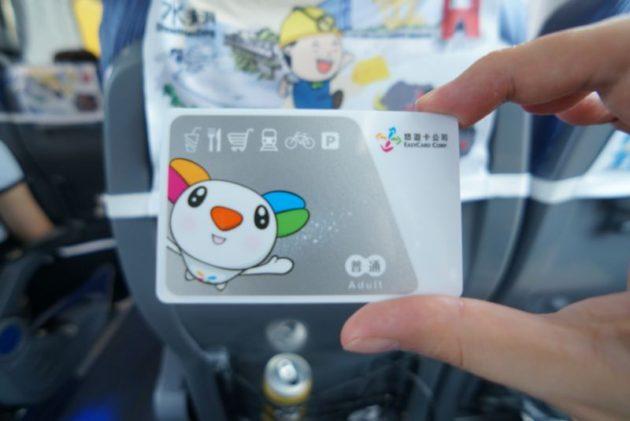 悠遊カードがあるとバスの乗り降りに便利です