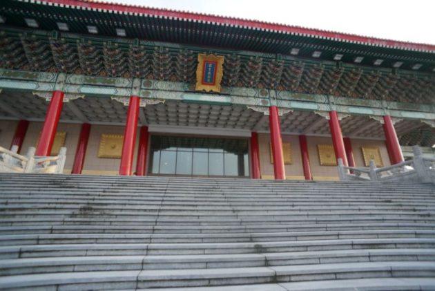 中正記念堂の国家音楽庁