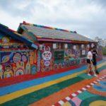 彩虹眷村を描いたおじいちゃんが住む家