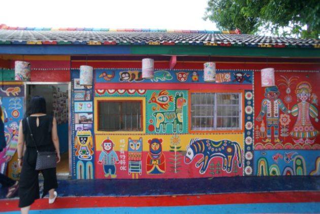 彩虹眷村エジプトの壁画的な