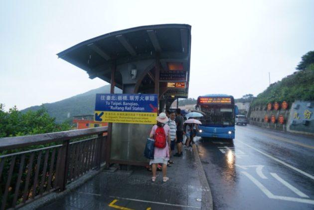 九份からの帰りはこのバス停で