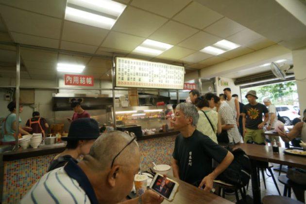 鼎元豆漿の店内2