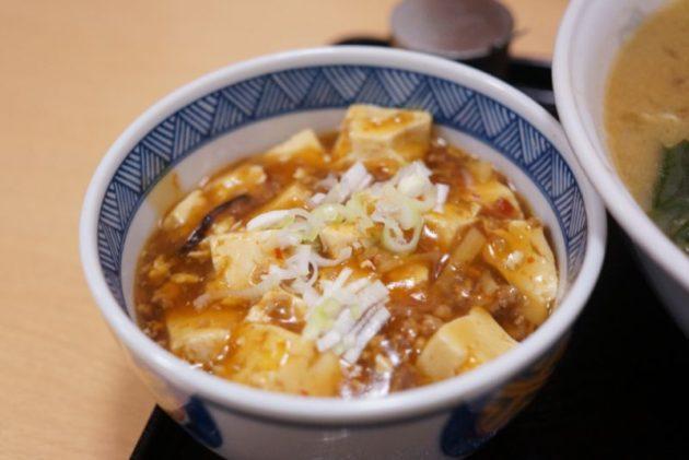 富士乃家のミニマーボー飯