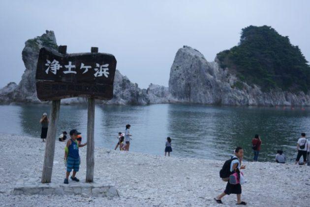 浄土ヶ浜のメインの海水浴場です