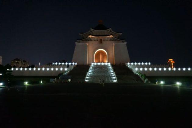 ライトアップされた中正記念堂