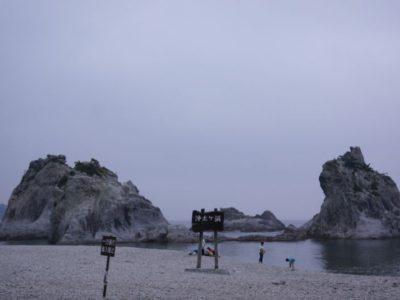 浄土ヶ浜来たよ