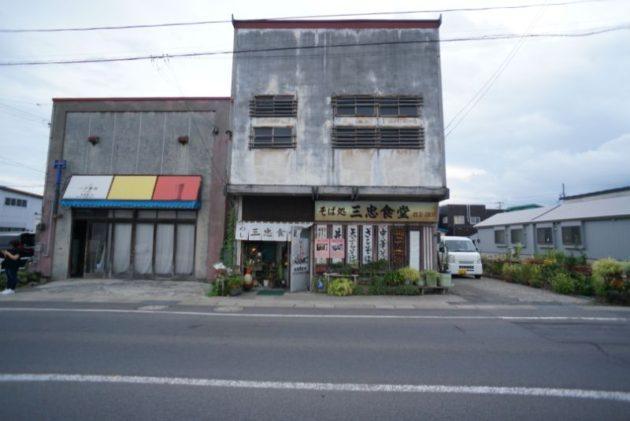 三忠食堂本店の外観
