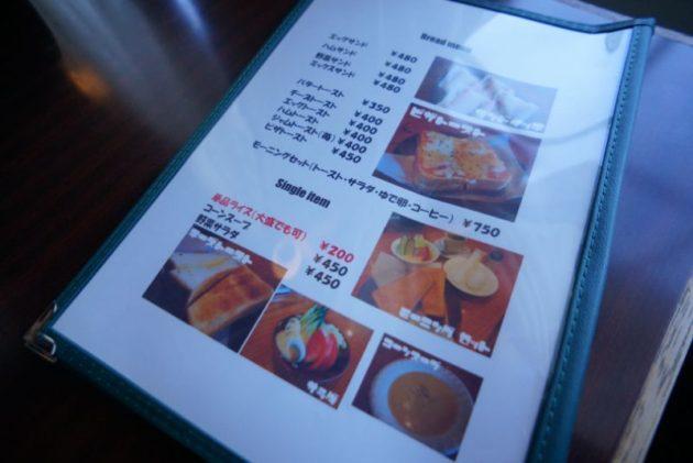 コーヒー&レストラン ポルシェのメニュー4