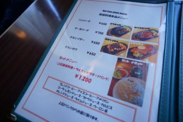 コーヒー&レストラン ポルシェのメニュー5