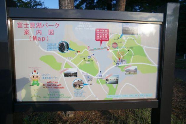 自覚院 白衣観音堂がある富士見湖パークの看板