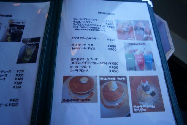 コーヒー&レストラン ポルシェのメニュー3