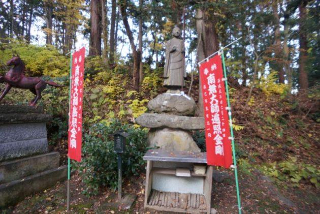 愛宕山橋雲寺は津軽弘法大師霊場8番札所です