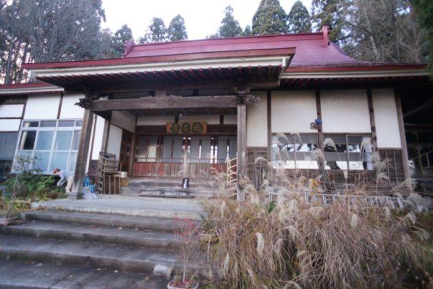 愛宕山橋雲寺の本堂