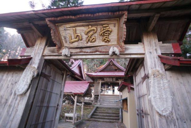 愛宕山橋雲寺の山門アップ