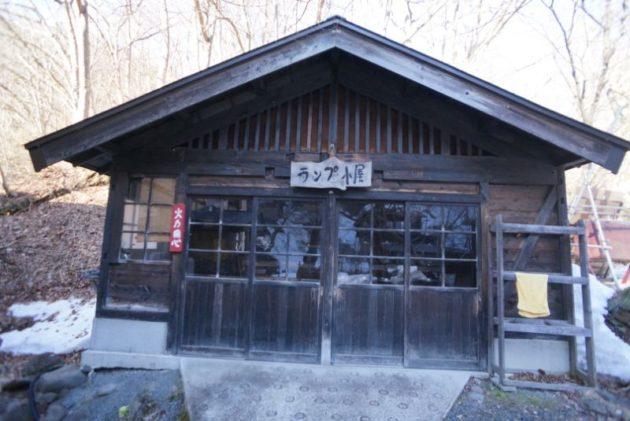 青荷温泉のランプ小屋