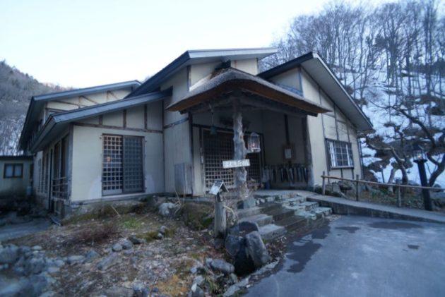 青荷温泉の本館