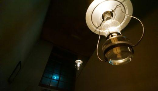 ランプの宿 青荷温泉でまったり贅沢な時間を!(黒石市)