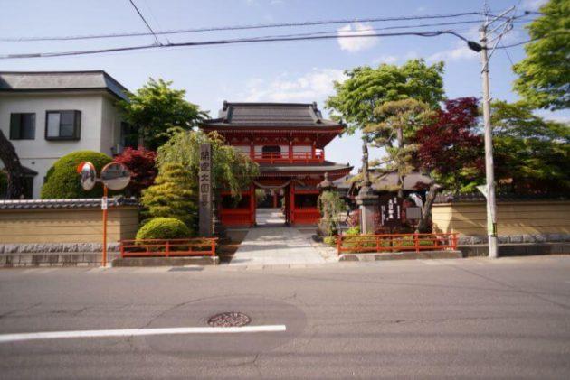 神岡山大円寺の入り口