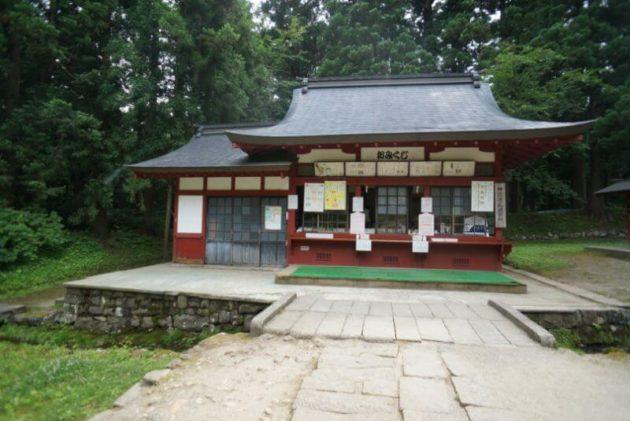 岩木山神社のおみくじ