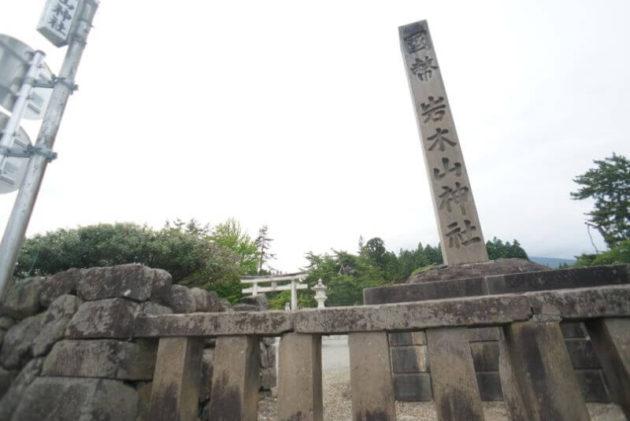 岩木山神社の入り口