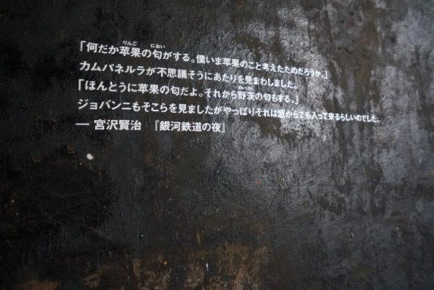 弘前れんが倉庫美術館のりんご宇宙展示11