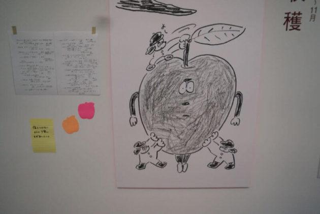弘前れんが倉庫美術館のりんご宇宙展示2