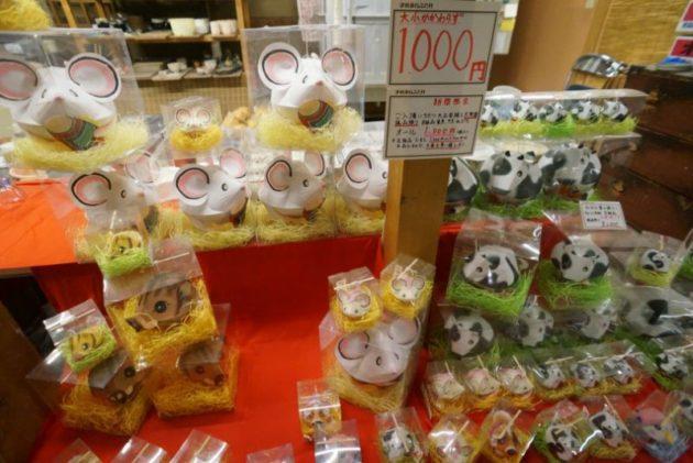 津軽藩ねぷた村の今なら1000円