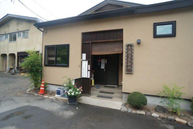 弘前天満宮の社務所