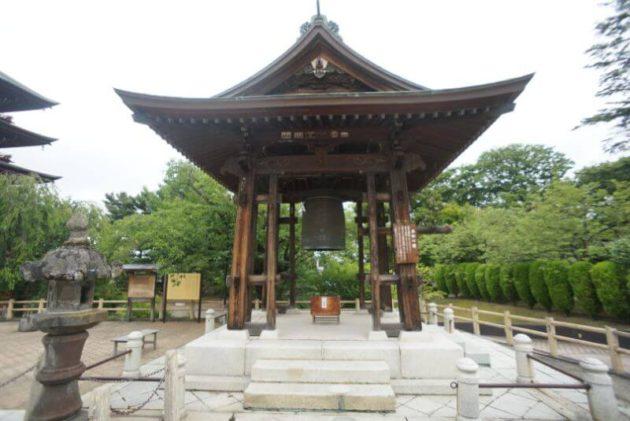 金剛山最勝院の平和の鐘